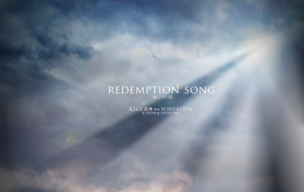 "Click here to listen to ""Redemption Song"" on YouTube"